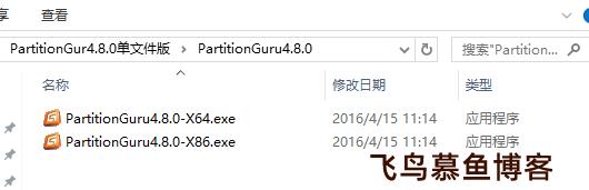 使用DiskGenius来恢复硬盘误删除的文件,适用U盘,移动硬盘