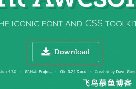 Font Awesome图标字体下载以及使用方法