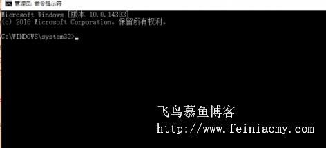 用Dism命令修复效验Windows10系统