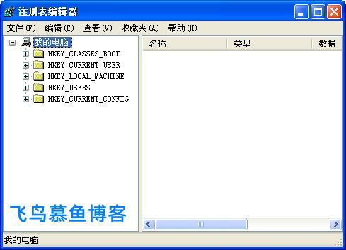win10中如何修复被管理员或病毒禁用的注册表编辑器