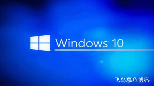 微软拟推Win10新版本:禁止安装外部EXE仅能访问自家商店