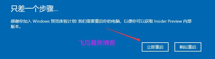 大淘客CMS建站教程