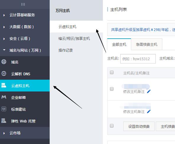 搭建个人博客之FTP上传源码程序(五)