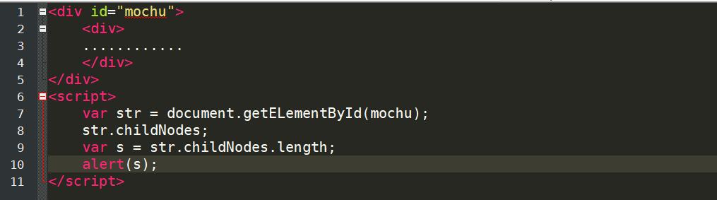 JaveScript操作DOM节点的childNodes属性