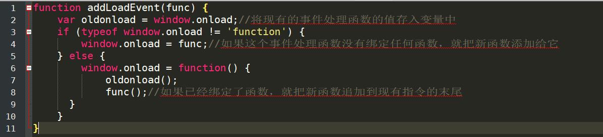 javascript中的addLoadEvent函数解析