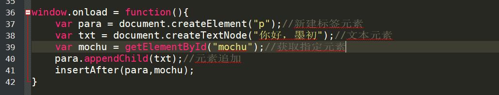 JS在目标元素后追加新元素