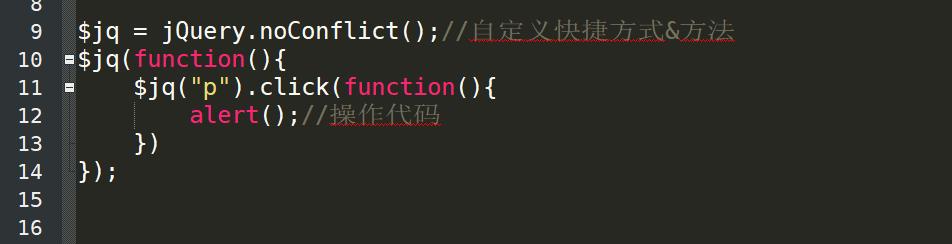 noConflict()函数