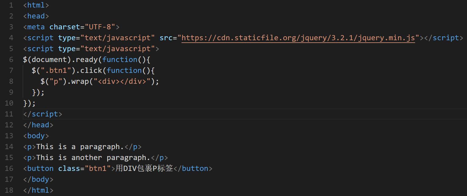 jQuery中的wrap()方法使用