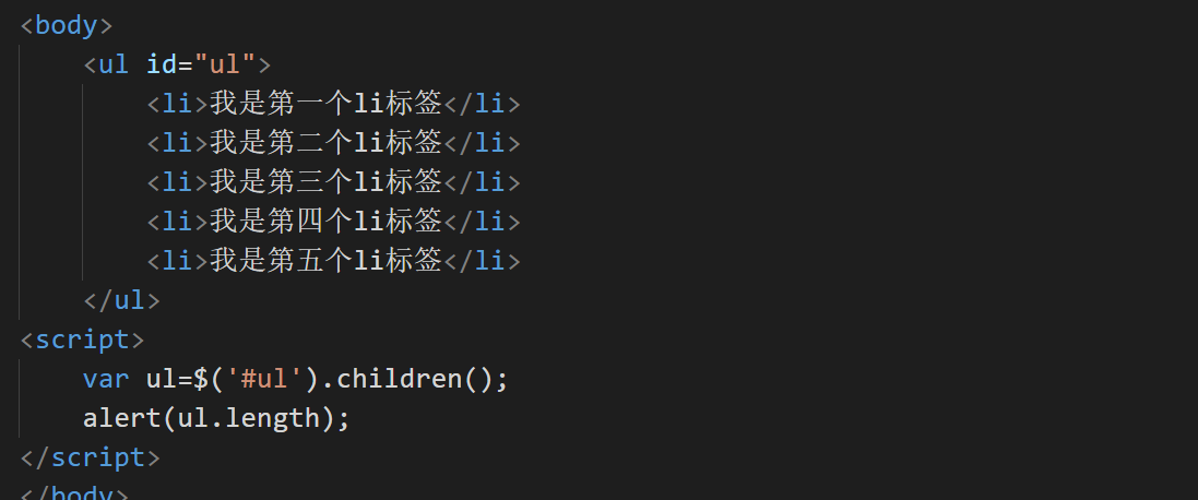 jQuery中children()获取元素的个数