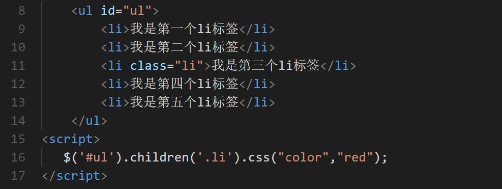 利用jQuery中children()给某个元素加样式