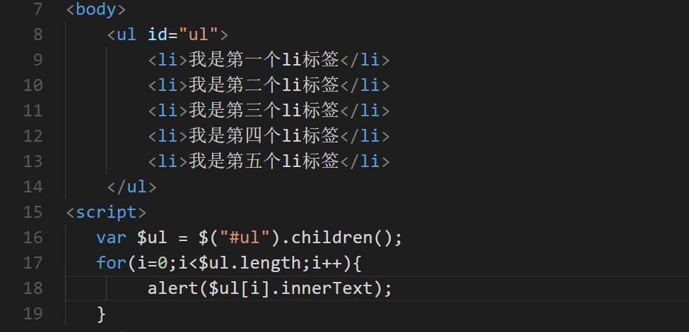 利用jQuery中children()输出元素的内容