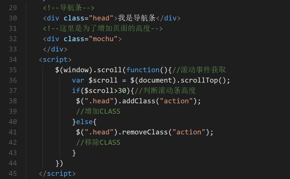 利用scrollTop()方法做个简单的导航条跟随例子