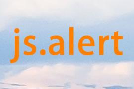 利用JQ来美化Js的alert弹出框