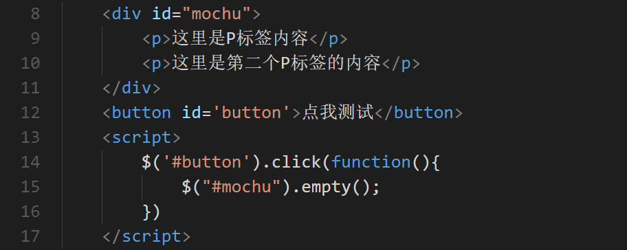 jQuery删除/清空指定元素下的所有子节点的方法