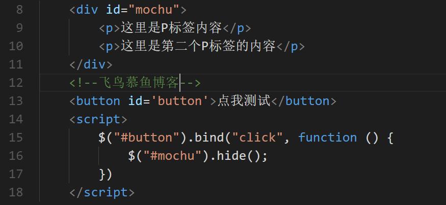 利用jQuery的bind()方法给按钮加入一个点击事件
