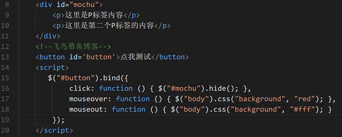 利JQ的bind()方法添加三个事件