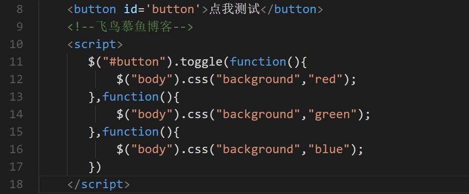 利用toggle()写一个点击按钮,依次改面网页的背景色