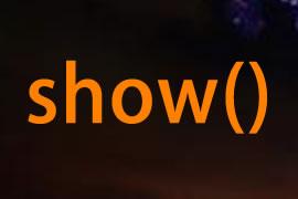 jQuery中的show()与hide()方法的使用与解释