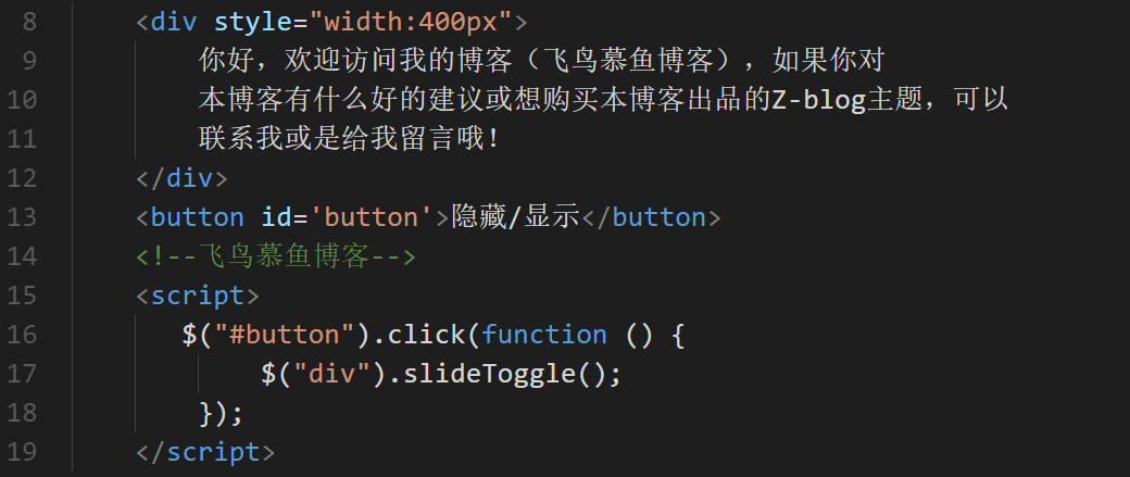 利用slideToggle()方法,点击按钮让DIV显示或隐藏