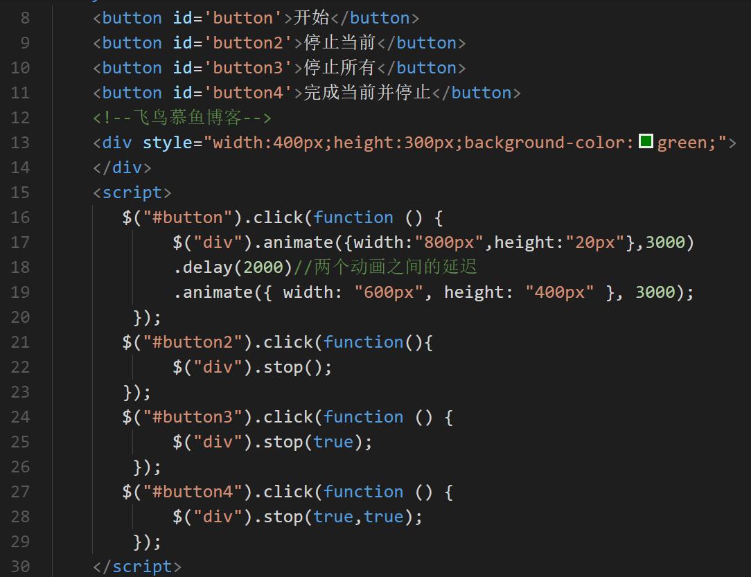JQ.stop()方法可以停止正在执行的动画