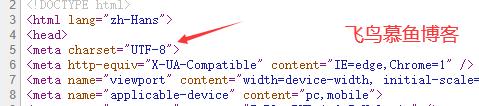 浏览器查看网页编码类型的方法