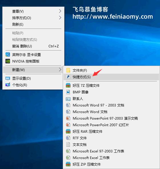 """Windows 开启""""上帝模式""""的两种方式"""