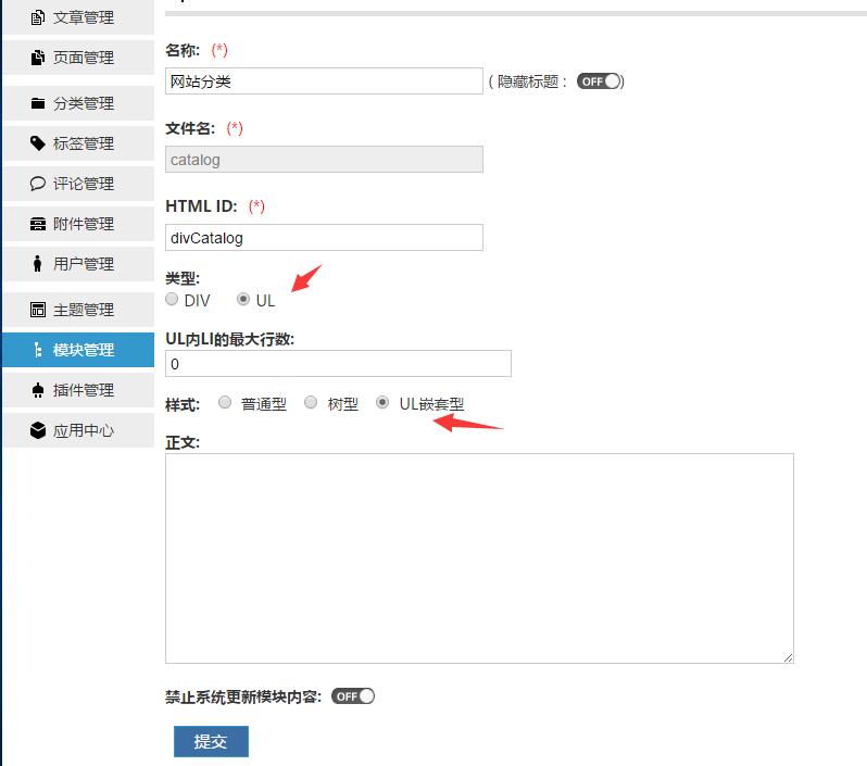 zblog二级导航菜单,网站二级导航,网站下拉导航,网站下拉菜单,下拉导航代码