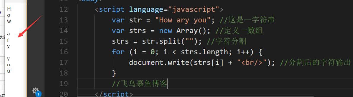 js分割字符串split,js按逗号分割字符串,js分割字符串成数组,js分割字符串的方法