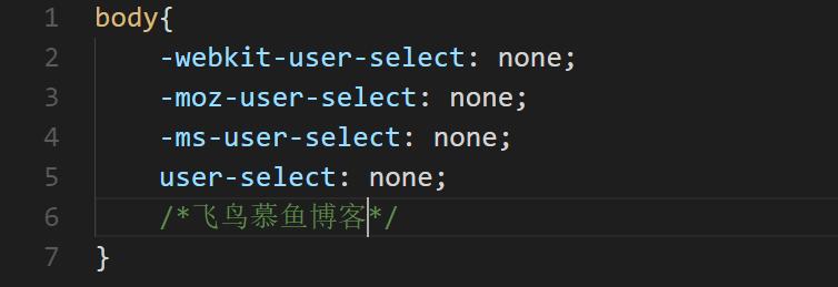 user-select使用介绍,网页文字禁止选中,css禁止用户选择文本,网页禁止选中文字,禁止文本选中