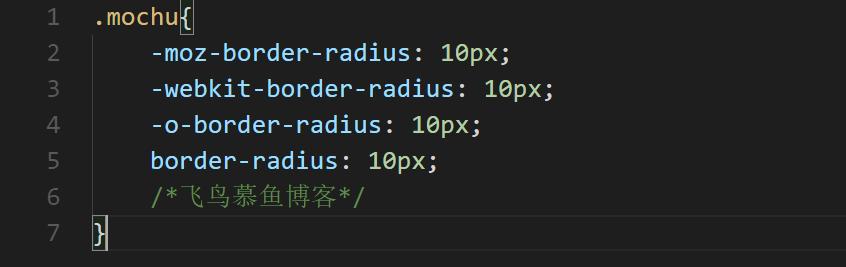 CSS浏览器前缀兼容写法,如何处理CSS3属性前缀,火狐浏览器的前缀,firefox浏览器的前缀,谷歌浏览器的前缀,ie浏览器的前缀