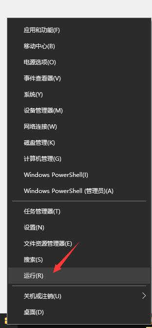 锁定桌面图标位置,win10系统锁定桌面图标位置,锁定桌面图标