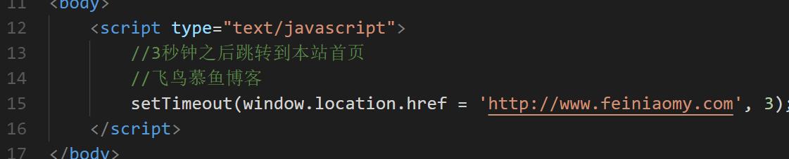 网页定时跳转,网页倒计时跳转,网页跳转,网页跳转代码,JS实现网页跳转,