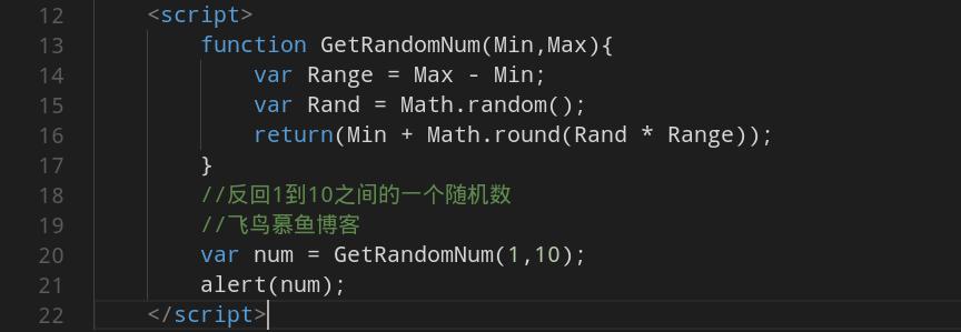 JS随机数,JS随机字符串,Math.random(),Math.round(num),Math.ceil(n)