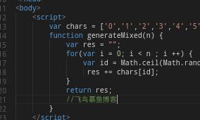 JS中生成随机数与随机字符串的方法