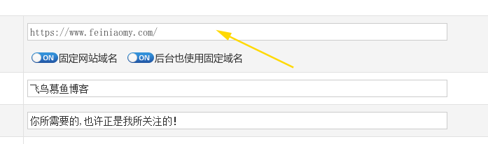 Z-Blog后台固定域名,Z-Blog,Z-Blog301重定向