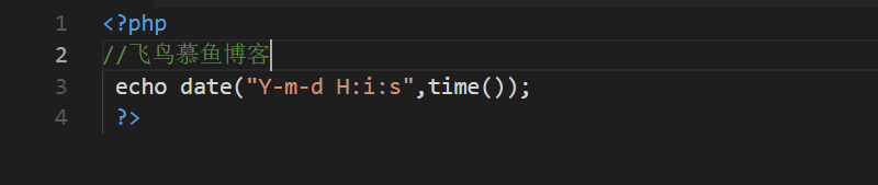 PHP中的date()时间函数