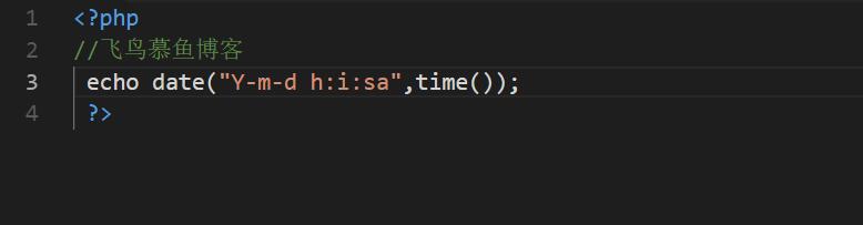php输出时间