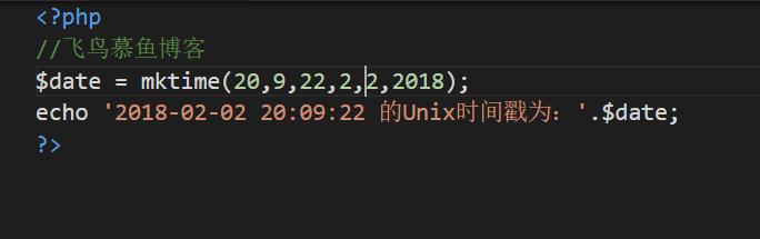 PHP中创建Unix时间戳函数,获取某个时间段的时间戳