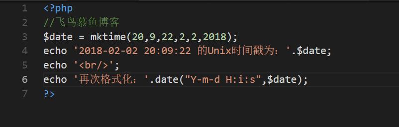 PHP中创建Unix时间戳函数,PHP,mktime()函数