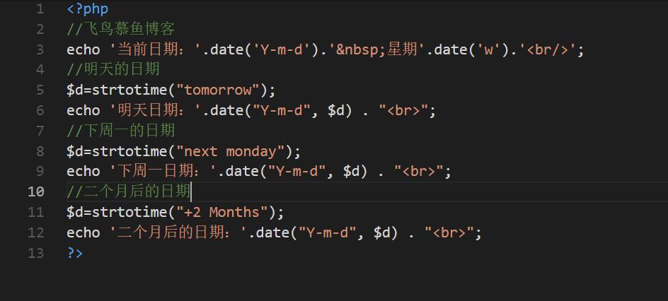 PHP时间戳 strtotime()使用方法和技巧,,php 判断今天的前一天,或前后多少天的代码,php strtotime +1day,php日期操作
