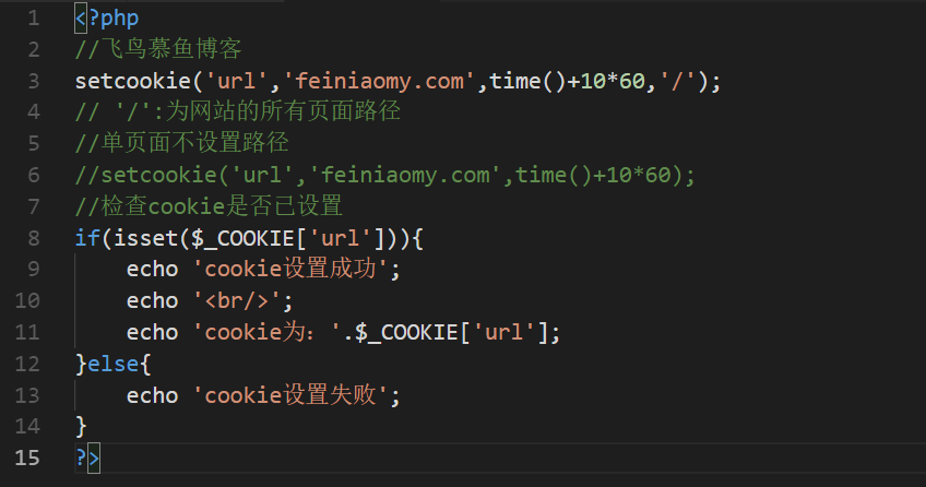 PHP读取COOKIE,php $_COOKIE