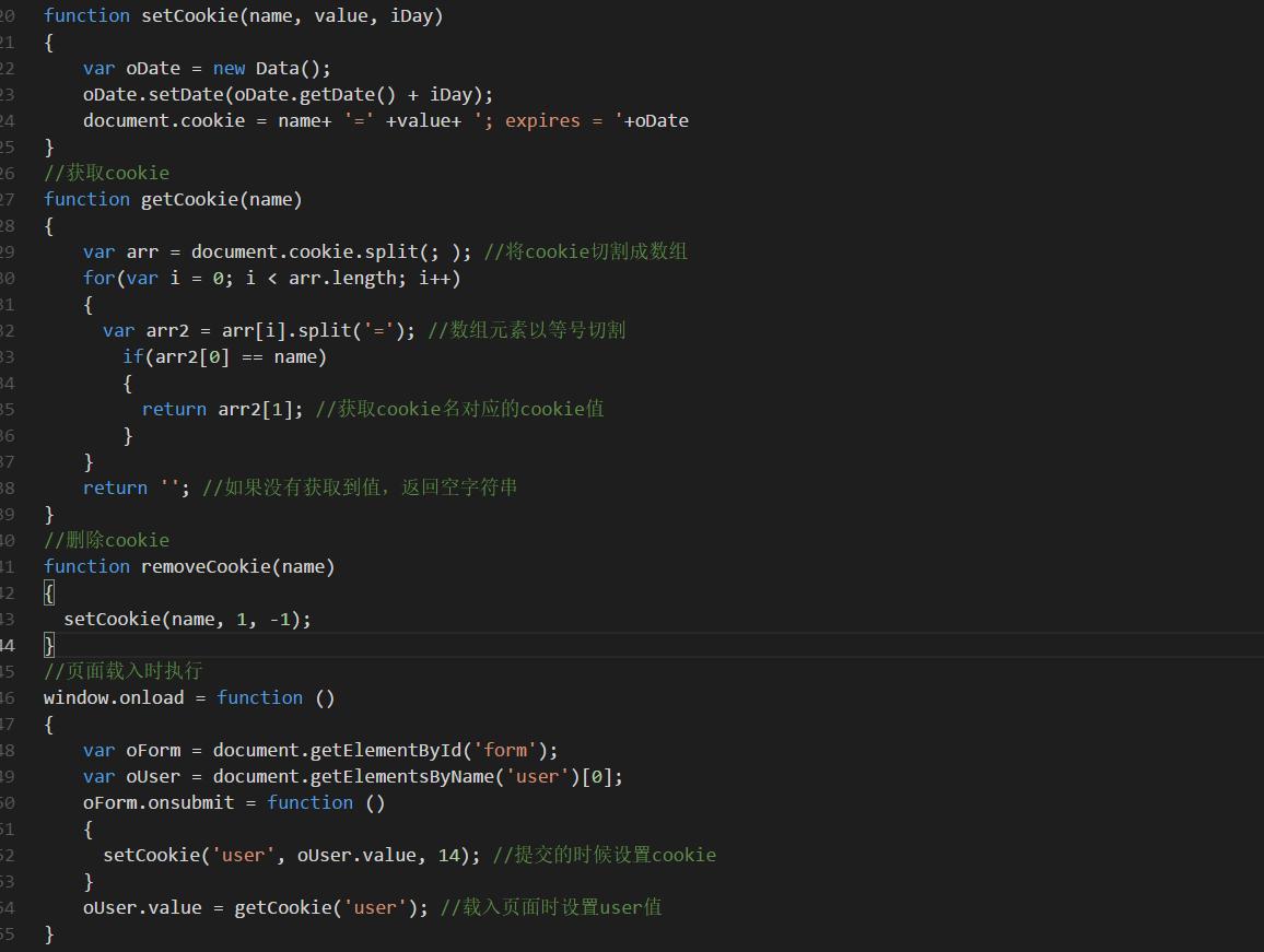 利用javascript操作网站的cookie