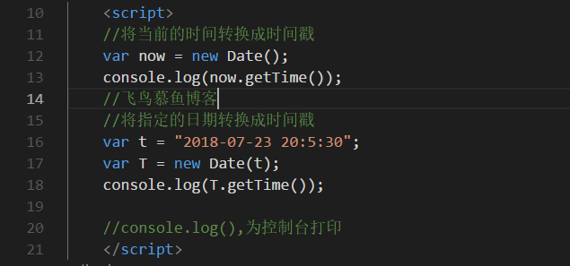 JavaScrip(JS)t时间戳与时间日期间相互转换