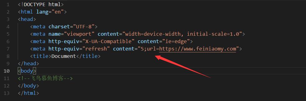 HTML页面跳转(重定向)