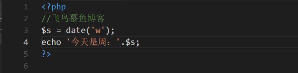 PHP获取中文星期几,PHP获取周几代码,PHP获取指定日期是周几,PHP获取星期几代码