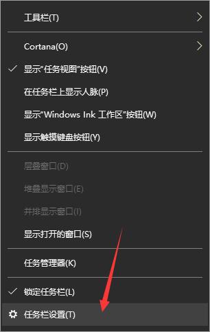 Win10系统下操作中心按钮丢失了怎么找回