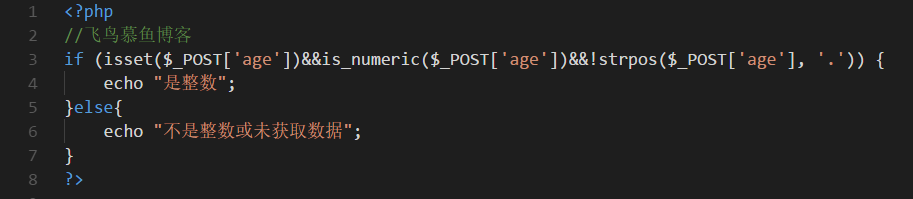 PHP判断变量是否为整数,PHP判断变量是否为数字,php判断是否为数字,is_numeric函数用法