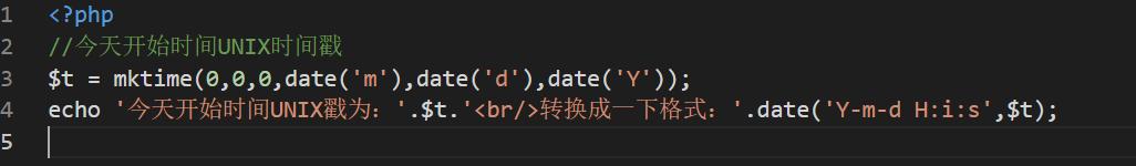 PHP mktime()函数用法,PHP获取指定时间的UNIX时间戳,PHP获取昨天,今天,明天,本月开始时间戳和结束时间戳的方法