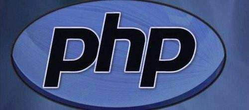 php中ini_set的函数修改php.ini的参数