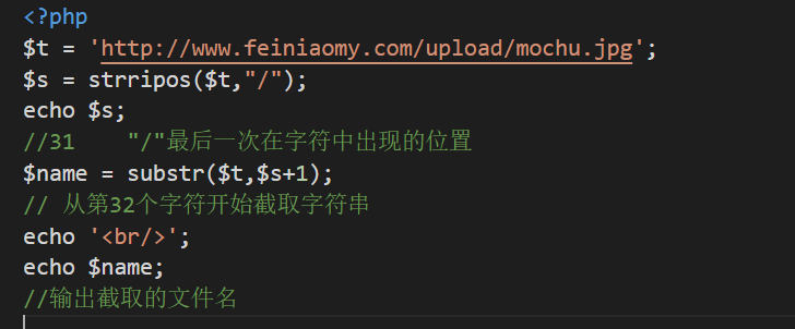 PHP对URL形式的字符串进行截取操作
